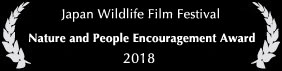Japan Wildlife Film Festival 2018